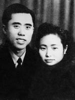 江竹筠(1920-1949)彭咏梧(1915-1948)