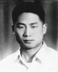 陈然(1923-1949)